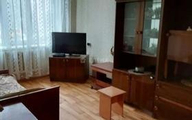 4-комнатная квартира, 71 м², 1/4 этаж, Алатау за 16 млн 〒 в мкр Водник-1