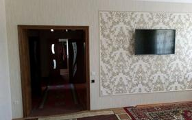 7-комнатный дом, 200 м², 20 сот., Хаджи Мукана 11 за 11 млн 〒 в Таразе