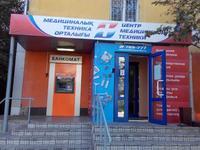 Помещение площадью 164.3 м², Кайсенова 117 за ~ 48.5 млн 〒 в Усть-Каменогорске