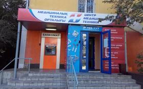 Помещение площадью 164.3 м², Кайсенова 117 за 58.2 млн 〒 в Усть-Каменогорске
