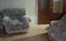 3-комнатная квартира, 78 м², 5/5 этаж помесячно, Лободы 3а за 120 000 〒 в Караганде, Казыбек би р-н