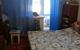 4-комнатная квартира, 62 м², 4/5 этаж, Лермонтова 9 — Абая за 12 млн 〒 в Костанае