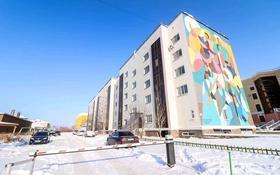 3-комнатная квартира, 91 м², 2/5 этаж, Кургальжинское шоссе 8/1 за 27 млн 〒 в Нур-Султане (Астана), Есиль р-н