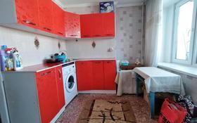 1-комнатная квартира, 29 м², 4/5 этаж, Мкр Жастар 14 за 7.3 млн 〒 в Талдыкоргане