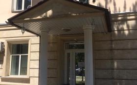Офис площадью 11 м², Назарбаева 50 за 46 750 〒 в Талдыкоргане