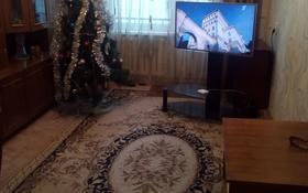 3-комнатная квартира, 66 м², 5/5 этаж, проспект Нурсултана Назарбаева 89 за 19 млн 〒 в Усть-Каменогорске