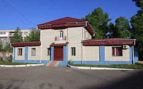 Офис площадью 205 м², Кайсенова 80 за ~ 97.1 млн 〒 в Усть-Каменогорске