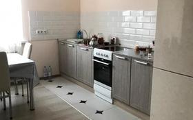 1-комнатная квартира, 38 м², 5/9 этаж, Кургальжинское шоссе 23/1 за 13.8 млн 〒 в Нур-Султане (Астана), Есиль р-н