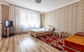 1-комнатная квартира, 45 м², 4/15 этаж посуточно, Кабанбай батыра 48 — Керей и Жанибек хандар за 7 000 〒 в Нур-Султане (Астана), Есиль р-н