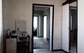 4-комнатный дом, 121 м², 16 сот., Приозерная 19 за 13 млн 〒 в Саумалколе