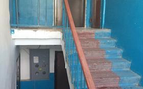 1-комнатная квартира, 30 м², 5/5 этаж, Бектурганов 13 за 6 млн 〒 в