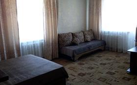 1-комнатная квартира, 32 м², 2/5 этаж посуточно, Гагарина 15 — Ленина за 5 000 〒 в Рудном