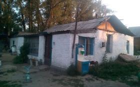 3-комнатный дом помесячно, 80 м², 6 сот., Массив Бобровка 4638 — Шлакбаума за 20 000 〒 в Семее