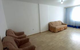 2-комнатная квартира, 70 м², 2/5 этаж помесячно, 8мкр 10 за 110 000 〒 в Талдыкоргане