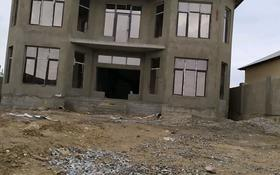 7-комнатный дом, 400 м², 15 сот., Гаухар Ана 54 — Сапарбай Болыс за 50 млн 〒 в Туркестане