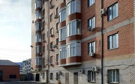 Офис площадью 134 м², Мкр Авангард-2 11Б за 37 млн 〒 в Атырау
