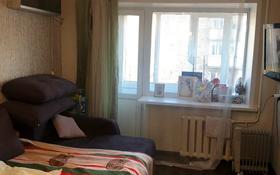 1-комнатная квартира, 30.3 м², 4/5 этаж, мкр Пришахтинск, 21й микрорайон 11 за 7 млн 〒 в Караганде, Октябрьский р-н