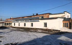 Промбаза 60 соток, улица Ползунова 148/1 за 20 млн 〒 в Усть-Каменогорске
