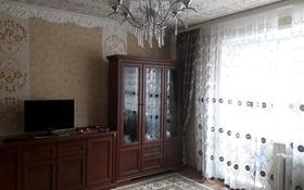 4-комнатная квартира, 76 м², 2/9 этаж, мкр Юго-Восток, Степной 4 2 — Букетова с Мукановой за 25.5 млн 〒 в Караганде, Казыбек би р-н