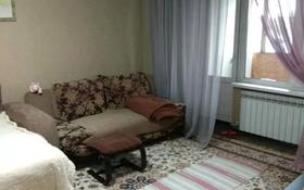 1-комнатная квартира, 40 м², 5/5 этаж, улица Наурызбай батыра за 10.5 млн 〒 в Каскелене
