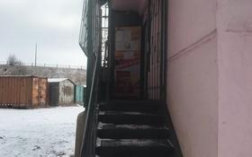 Магазин площадью 42 м², Вернадского за 12.5 млн 〒 в Кокшетау