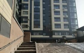 3-комнатная квартира, 101.3 м², 8/10 этаж, Володарского 40 за 45.5 млн 〒 в Алматы, Бостандыкский р-н