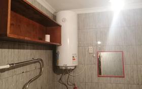 1-комнатная квартира, 55 м², 2/5 этаж помесячно, мкр Пришахтинск, 21й микрорайон за 65 000 〒 в Караганде, Октябрьский р-н