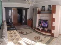 3-комнатная квартира, 64 м², 2/5 этаж, проспект Абылай хана 32 за 20.5 млн 〒 в Кокшетау