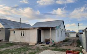 4-комнатный дом, 90 м², 5 сот., Мкр.Балауса — Зачаганск за 13 млн 〒 в Уральске