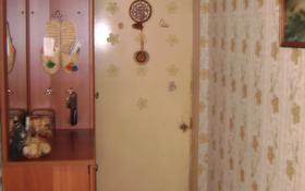 2-комнатная квартира, 44 м², 1/5 этаж, Потанина 45 за 12.9 млн 〒 в Усть-Каменогорске