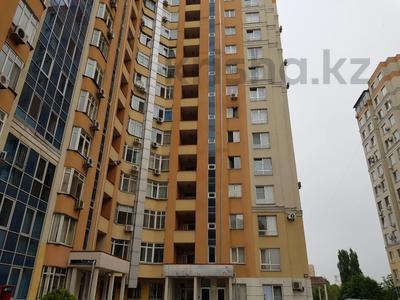 Офис площадью 166.8 м², Аль-Фараби 99 за 84.9 млн 〒 в Алматы, Бостандыкский р-н
