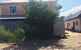 8-комнатный дом, 170 м², 8 сот., Ұстаздар 21б за 19.5 млн 〒 в Боралдае (Бурундай)