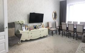 3-комнатная квартира, 100 м², 9/12 этаж, Туран 37/17 за 52 млн 〒 в Нур-Султане (Астана), Есиль р-н