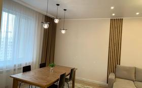 5-комнатная квартира, 170 м², 10/14 этаж, Туркестан 18 за 87 млн 〒 в Нур-Султане (Астана), Есиль р-н