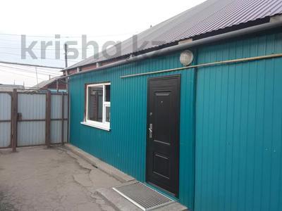4-комнатный дом, 140 м², 8 сот., Винермана за 19 млн 〒 в Уральске — фото 6