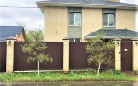 5-комнатный дом, 189 м², 15 сот., Кнутово за 128 млн 〒 в Москва