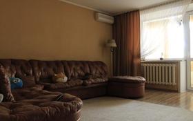 4-комнатная квартира, 84.5 м², 8/15 этаж, Ибраева 181 — Шакарима за 21.5 млн 〒 в Семее