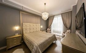4-комнатная квартира, 150 м², 3/7 этаж, Шамши Калдаякова 4/2 за 155 млн 〒 в Нур-Султане (Астана), Алматы р-н