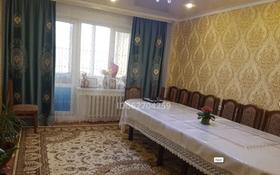 3-комнатная квартира, 87 м², 9/9 этаж, Рыскулбекова 62 за ~ 17 млн 〒 в Уральске