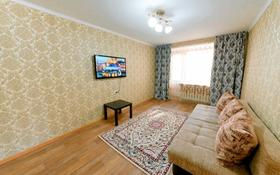 2-комнатная квартира, 55 м², 2/5 этаж посуточно, Бухар Жырау 63 за 8 000 〒 в Караганде