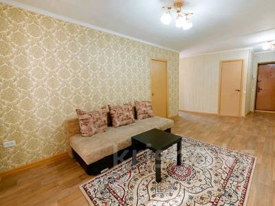 2-комнатная квартира, 55 м², 2/5 этаж посуточно, Бухар Жырау 63 за 8 000 〒 в Караганде — фото 2