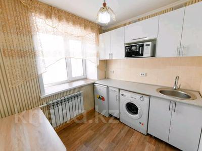 2-комнатная квартира, 55 м², 2/5 этаж посуточно, Бухар Жырау 63 за 8 000 〒 в Караганде — фото 4