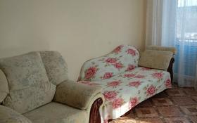 2-комнатная квартира, 45 м², 3/5 этаж помесячно, Алимжанова 6 за 100 000 〒 в Балхаше