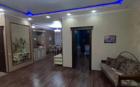 4-комнатная квартира, 120 м², 2/5 этаж, Дружбы народов 2/3 за 36 млн 〒 в Усть-Каменогорске