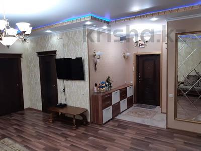 4-комнатная квартира, 120 м², 2/5 этаж, Дружбы народов 2/3 за 36 млн 〒 в Усть-Каменогорске — фото 15