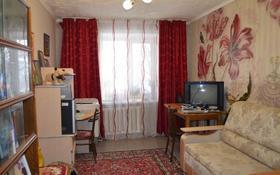 3-комнатная квартира, 58 м², 3/5 этаж, Нурсултана Назарбаева за 19.5 млн 〒 в Петропавловске