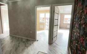 2-комнатная квартира, 65 м², 10/10 этаж, Жунисова 14/10 — Толе би за 23.5 млн 〒 в Алматы, Наурызбайский р-н