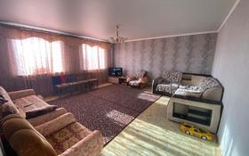 5-комнатный дом, 185 м², Жемчужный переулок за 19.5 млн 〒 в Караганде, Октябрьский р-н