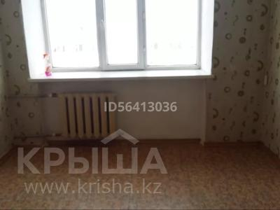 1-комнатная квартира, 13.5 м², 5/5 этаж помесячно, Пр женис 75 за 35 000 〒 в Нур-Султане (Астана), Сарыарка р-н — фото 2