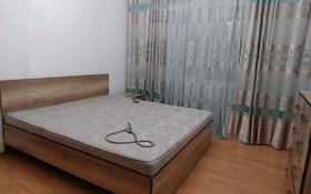 2-комнатная квартира, 57 м², 3/5 этаж, Каратал за 15.5 млн 〒 в Талдыкоргане